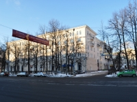 Yekaterinburg, Lenin avenue, house 97. Apartment house