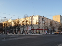 Yekaterinburg, Lenin avenue, house 101. Apartment house with a store on the ground-floor
