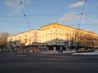 Yekaterinburg, Lenin avenue, house 103. Apartment house with a store on the ground-floor