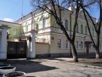 соседний дом: пр-кт. Ленина, дом 6А. офисное здание
