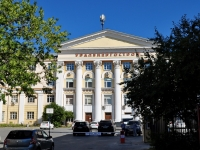 neighbour house: avenue. Lenin, house 97А. office building