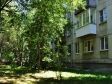 Yekaterinburg, Lenin avenue, house 62/6