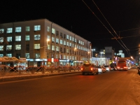 Yekaterinburg, Lenin avenue, house 38А. office building