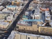 叶卡捷琳堡市, 剧院 Театр музыкальной комедии, Lenin avenue, 房屋 47