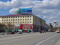 neighbour house: avenue. Lenin, house 24/8. shopping center