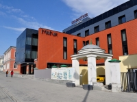 "隔壁房屋: avenue. Lenin, 房屋 9А. 旅馆 ""DoubleTree by Hilton Ekaterinburg City Centre"""