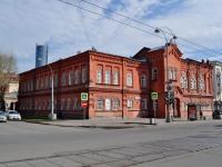 隔壁房屋: avenue. Lenin, 房屋 13. 专科学校 МУЖСКОЙ ХОРОВОЙ КОЛЛЕДЖ