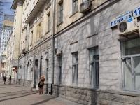 叶卡捷琳堡市, 管理机关 ГУ МВД России по Свердловской области, Lenin avenue, 房屋 17