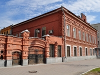 Yekaterinburg, governing bodies Управление Федеральной службы безопасности по Центральному Военному Округу, Lenin avenue, house 17А