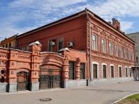 隔壁房屋: avenue. Lenin, 房屋 17А. 管理机关 Управление Федеральной службы безопасности по Центральному Военному Округу