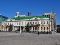 "Yekaterinburg, bank ЗАО ""ВТБ 24"", Lenin avenue, house 27"