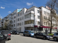 neighbour house: avenue. Lenin, house 29. Apartment house
