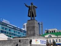 Екатеринбург, Ленина проспект. памятник В.И. Ленину
