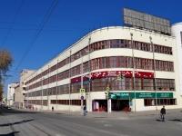 соседний дом: пр-кт. Ленина, дом 49. офисное здание