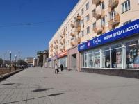 Екатеринбург, Ленина проспект, дом 53. многоквартирный дом