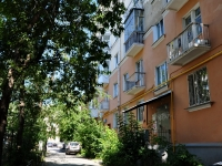 neighbour house: avenue. Lenin, house 62/1. Apartment house