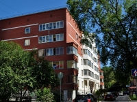 neighbour house: avenue. Lenin, house 66А. Apartment house