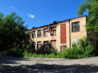 Yekaterinburg, Lenin avenue, house 79. vacant building