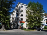 neighbour house: avenue. Lenin, house 79А. Apartment house with a store on the ground-floor
