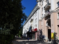 隔壁房屋: avenue. Lenin, 房屋 91. 宿舍 Екатеринбургского автомобильно-дорожного колледжа