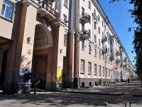 叶卡捷琳堡市, Lenin avenue, 房屋 93. 公寓楼