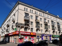neighbour house: avenue. Lenin, house 95. Apartment house with a store on the ground-floor