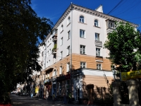 neighbour house: avenue. Lenin, house 99. Apartment house with a store on the ground-floor