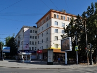 neighbour house: avenue. Lenin, house 103. Apartment house with a store on the ground-floor