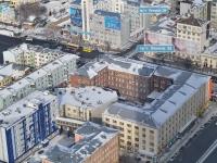 Yekaterinburg, Lenin avenue, house 38. housing service