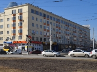 Yekaterinburg, Lenin avenue, house 48. Apartment house