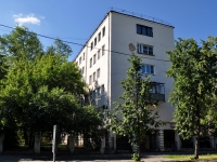 neighbour house: avenue. Lenin, house 52/3. Apartment house