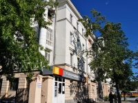 Екатеринбург, Ленина пр-кт, дом 58