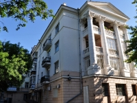 neighbour house: avenue. Lenin, house 58. Apartment house
