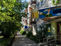 Yekaterinburg, Lenin avenue, house 79Б. Apartment house