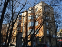 Yekaterinburg, Lenin avenue, house 69/5. Apartment house