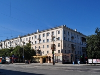 Yekaterinburg, Lenin avenue, house 70. Apartment house