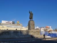 叶卡捷琳堡市, 纪念碑 В.И. ЛенинуLenin avenue, 纪念碑 В.И. Ленину