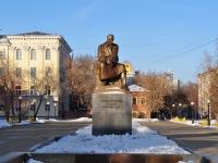 Yekaterinburg, monument А.С. ПоповуLenin avenue, monument А.С. Попову