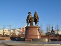Екатеринбург, памятник В.Н. Татищеву и В.И. де ГенинуЛенина проспект, памятник В.Н. Татищеву и В.И. де Генину