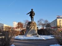 соседний дом: пр-кт. Ленина. памятник Я.М. Свердлову