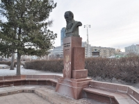 Yekaterinburg, monument П.П. БажовуLenin avenue, monument П.П. Бажову