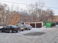 Yekaterinburg, Lenin avenue, garage (parking)