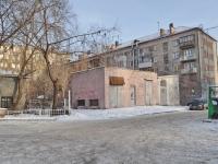 叶卡捷琳堡市, Lenin avenue,