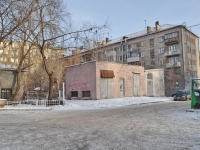 Yekaterinburg, Lenin avenue, service building