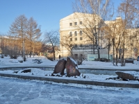 neighbour house: avenue. Lenin. fountain На Ленина