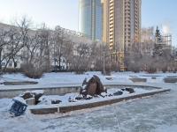 Yekaterinburg, fountain На ЛенинаLenin avenue, fountain На Ленина