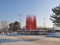 Yekaterinburg, stele в честь награждения Свердловска орденом ЛенинаLenin avenue, stele в честь награждения Свердловска орденом Ленина