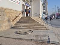 叶卡捷琳堡市, 纪念标志 Нулевая точка отсчета километровLenin avenue, 纪念标志 Нулевая точка отсчета километров