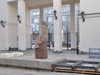 Yekaterinburg, monument М.П. МусоргскомуLenin avenue, monument М.П. Мусоргскому