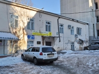 neighbour house: st. Pervomayskaya, house 11С. office building
